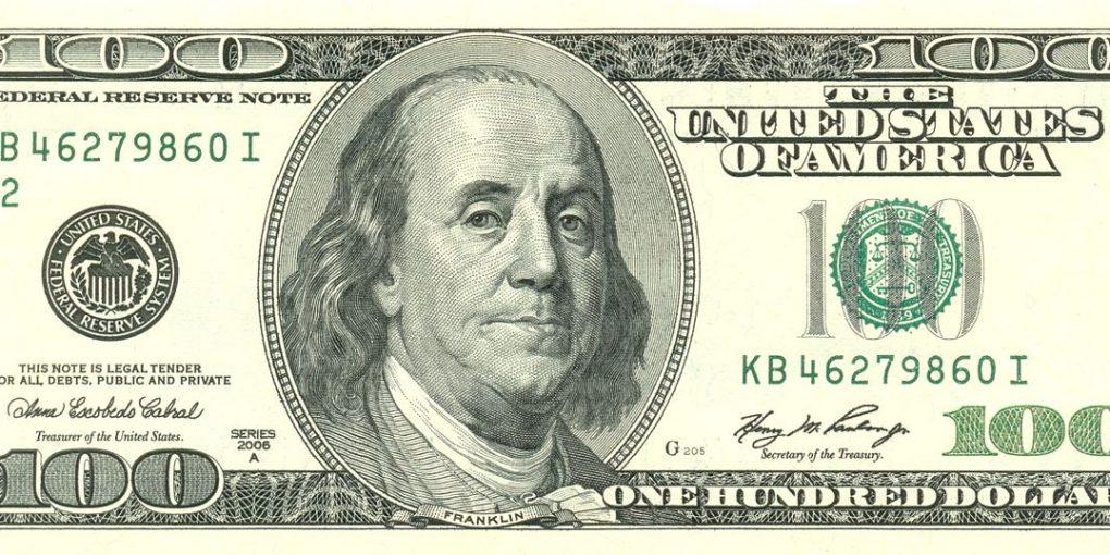 ১০০ ডলার বাজেট